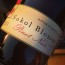 In The Glass: Sokol Blosser Dundee Hills Pinot Noir 2009